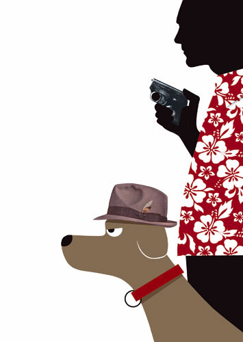 "Cover artwork for a Detective novel ""Dog On it"" by Spencer Quinn."